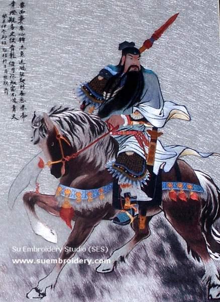 silk embroidery Gwan Kung portrait
