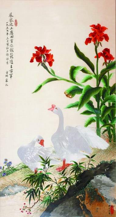 Contemporary chinese embroidery art exhibition opened in