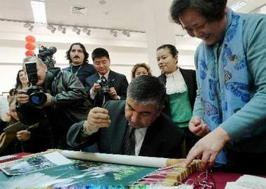 chinese embroidery show in turkey