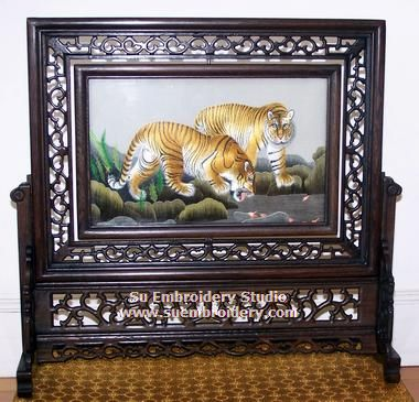 double sided embroidery tiger leopard