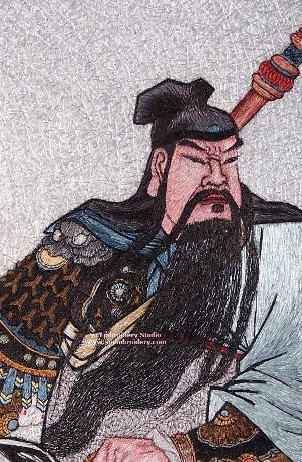 guan yu portrait