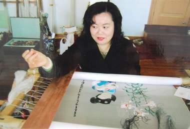 Pu Hui Ju