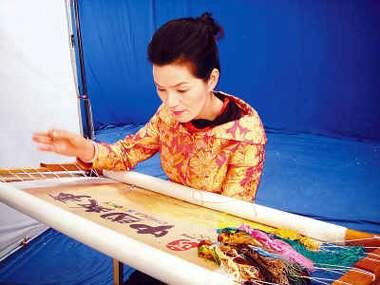 yao jianping
